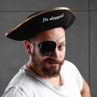 "Шляпа пирата ""На абордаж!"", р-р 56-58"