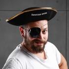 """Шляпа пирата """"Пиратская братва"""", р-р 56-58"""