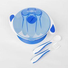 Набор детской посуды Basic, 4 предмета: миска на присоске 400 мл, крышка, ложка, вилка, от 5 мес., цвет синий