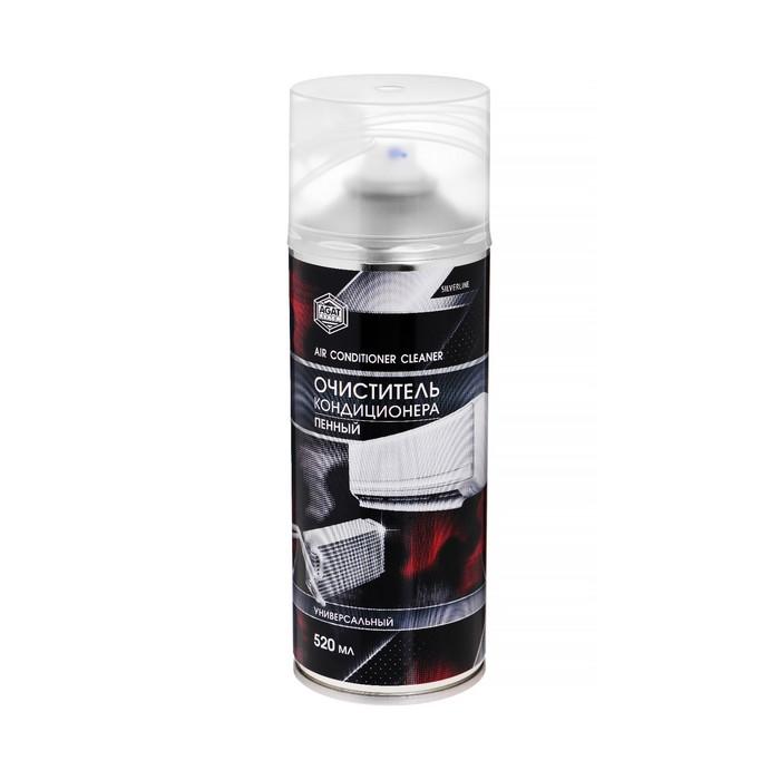 Очиститель кондиционера пенный Silverline, 520 мл, аэрозоль