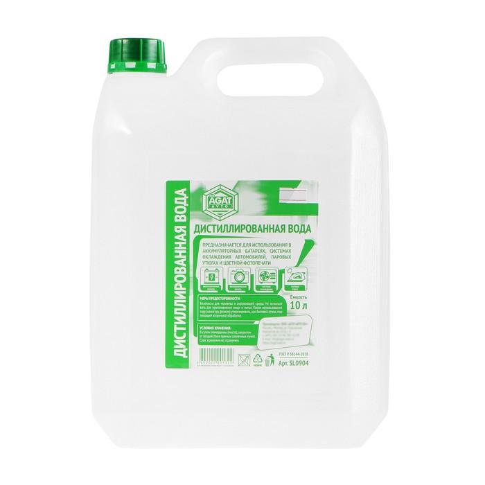Вода дистиллированная АГАТ, 10 л