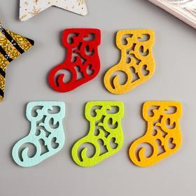 "Декор для творчества войлок набор 5 шт ""Новогодний носочек"" 5,8х4,8 см"