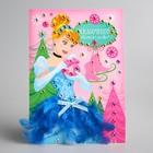 """Аппликация перьями и стразами """"Сказочного Нового года!"""" Принцессы: Золушка + бантик"""