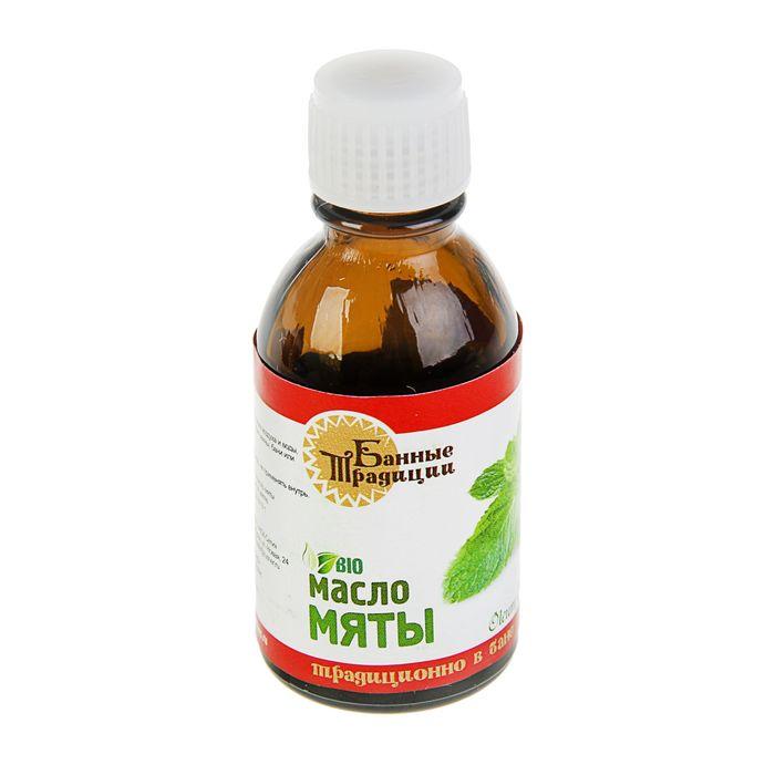 """Эфирное масло """"Мята"""", 100% натуральное, 25 мл"""