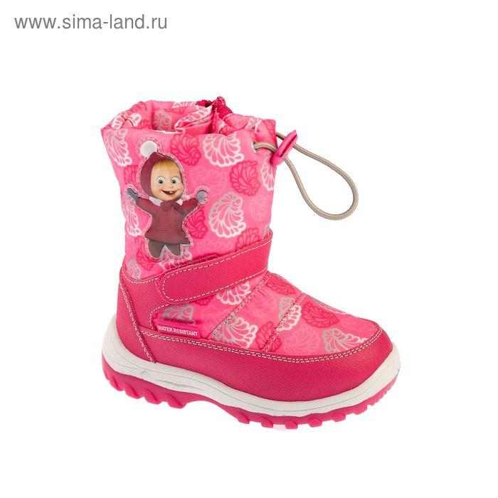 Дутики дошкольные арт. 6878A, цвет розовые, размер 27