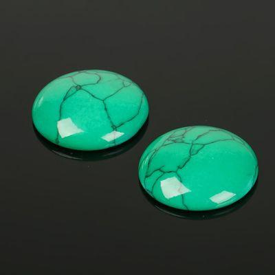 Кабошон круг 25мм (набор 2шт), под зеленую бирюзу
