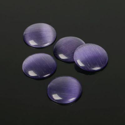 "Кабошон ""Кошачий глаз"" круг 14мм (набор 5шт), цвет фиолетовый"