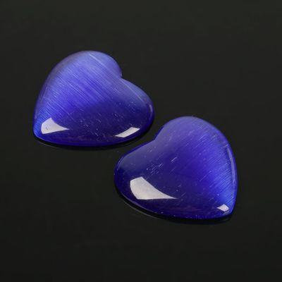"""Кабошон """"Кошачий глаз"""" сердце 25*25мм (набор 2шт), цвет темно-синий"""