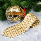 """Галстук в шаре с открыткой """"Самому лучшему в Новый год"""""""