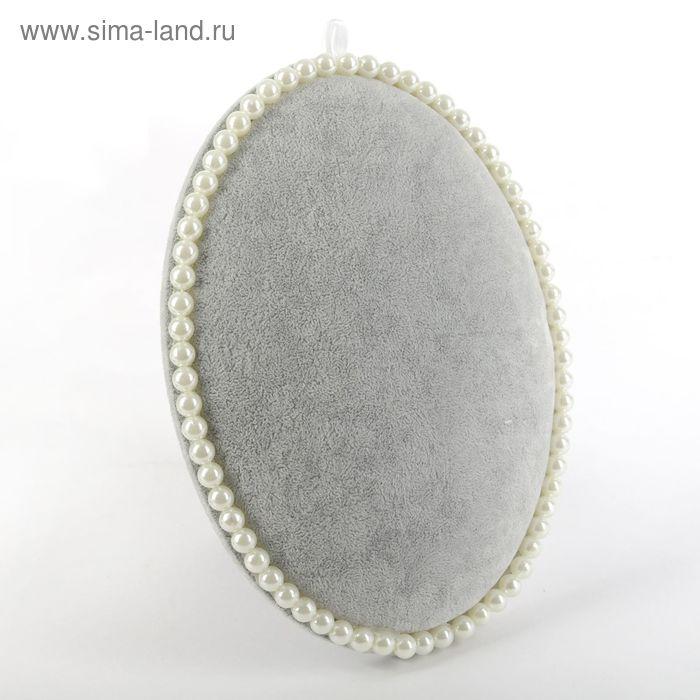 """Подставка под украшения """"Жемчуг"""", 16,5*2,5*22, цвет серый, белый"""