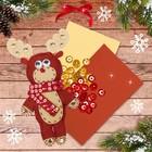 """Новогодняя ёлочная игрушка, Набор для создания подвески из фетра """"Оленёнок"""""""
