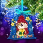 """Новый год, вышивка лентами на мешочке """"Собачка"""", основа 25*35 см"""