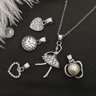 """Кулон """"Балерина"""" романтичное ассорти, 5 сменных подвесок, цвет белый в серебре"""
