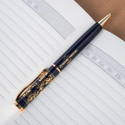 """Ручка металлическая """"Дорогому учителю"""" в тубусе, с открыткой"""