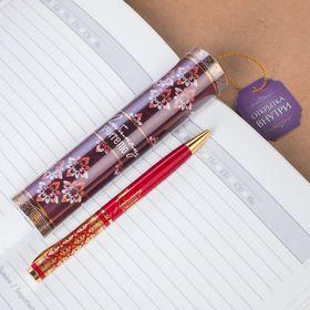 Ручка металлическая 'Любимому учителю' в тубусе, с открыткой Ош