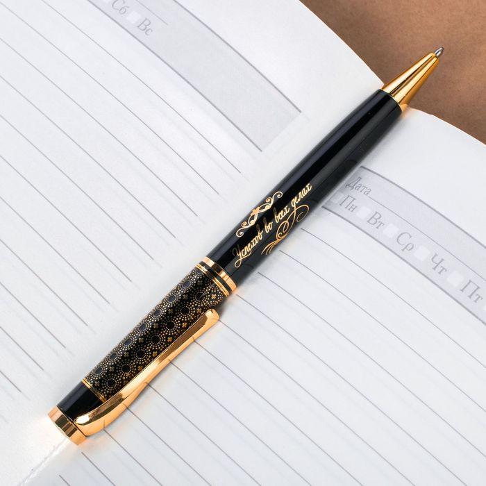 """Ручка металлическая """"Поздравляю"""" в тубусе, с открыткой - фото 370328948"""