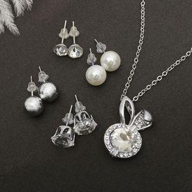 """Гарнитур 5 предметов: 4 пары пуссет, кулон """"Зайка"""", цвет белый в серебре, 45см"""