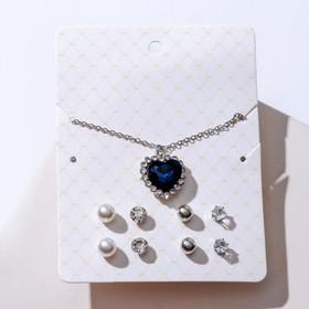 Бело-синий в серебре