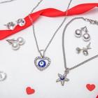 """Гарнитур 6 предмета: 4пары пуссет,кулон,браслет """"Оберег"""" сердце со звездой, цвет бело-синий в серебре"""