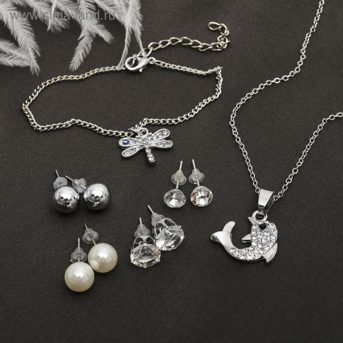 """Гарнитур 6 предметов: 4 пары пуссет, кулон, браслет """"Дельфин со стрекозой"""", цвет белый в серебре, 45см"""