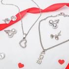 """Гарнитур 6 предмета: 4пары пуссет,кулон,браслет """"Любовь"""", цвет белый в серебре"""