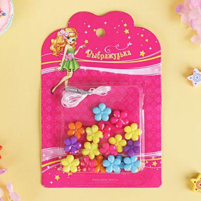 """Набор детский для создания бижутерии """"Выбражулька"""", цветочки, цвет МИКС"""