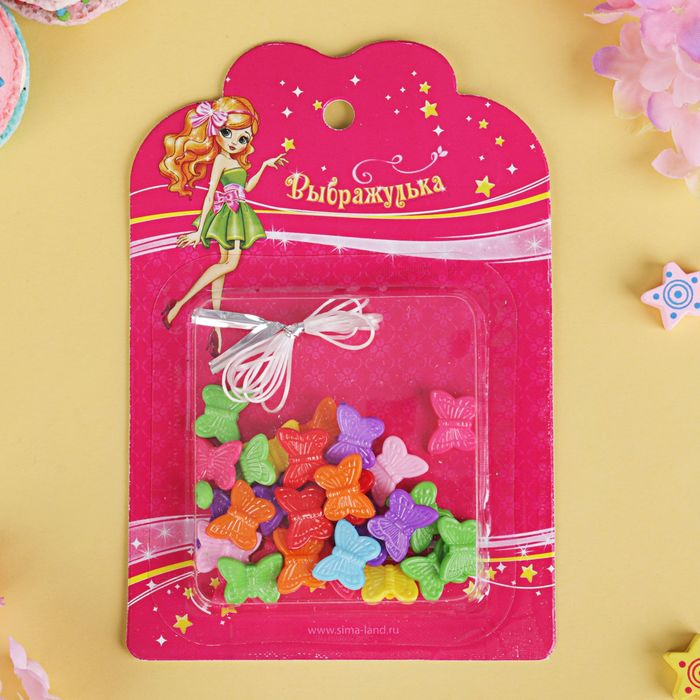 """Набор детский для создания бижутерии """"Выбражулька"""", бабочки, цвет МИКС"""