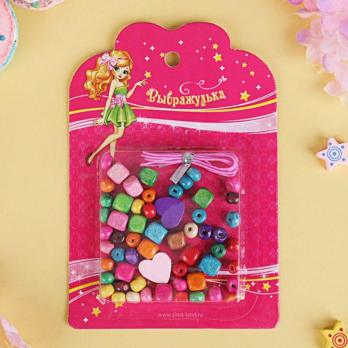 """Набор детский для создания бижутерии """"Выбражулька"""", сердечки с бусинами, цвет МИКС"""
