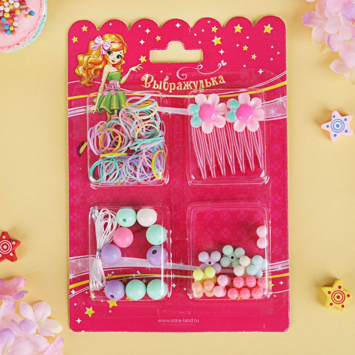 """Набор детский для создания браслета """"Выбражулька"""" цветы, гребень,афрорезинки, цвет МИКС"""