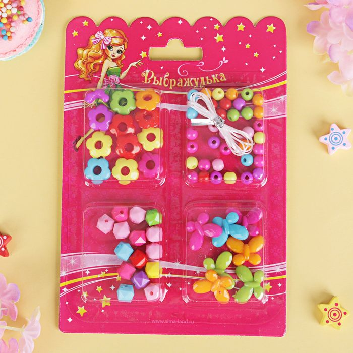 """Набор детский для создания браслет и бус """"Выбражулька"""" бабочки, цвет МИКС"""