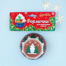 """Molds for baking """"happy New year"""", Christmas trees, set of 24 PCs."""