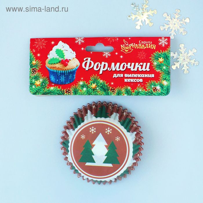 "Molds for baking ""happy New year"", Christmas trees, set of 24 PCs."
