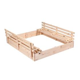 Песочница деревянная с крышкой-лавочкой, 150 × 140 × 18 см, сосна