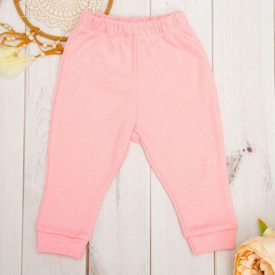 Штаны детские для девочки, рост 74 см, цвет розовый ш029(74)р1_М