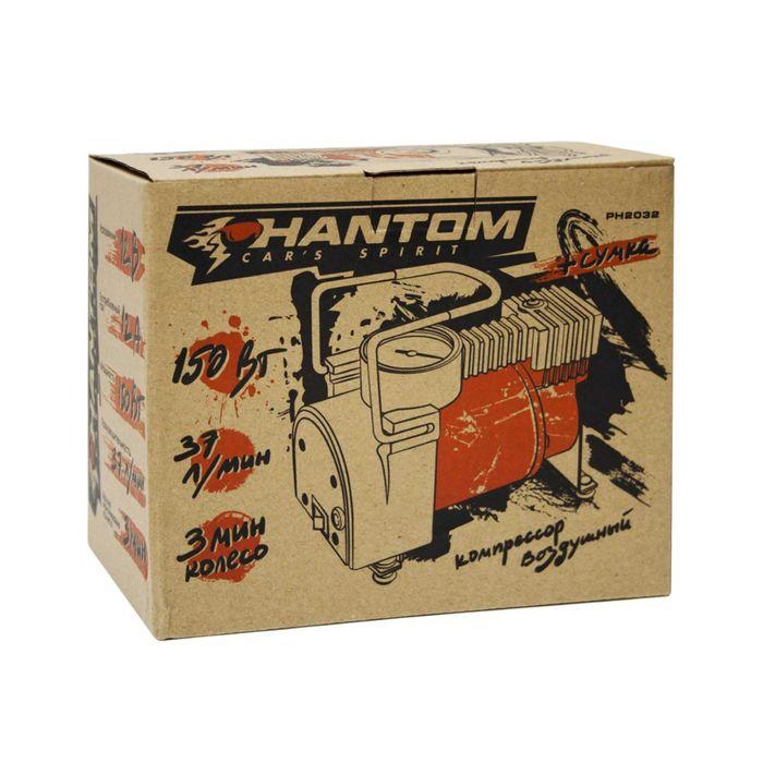 Компрессор PHANTOM металлический 12В 150 Вт, 37 л/мин, с сумкой