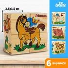 """Кубики деревянные """"Животные фермы"""", набор 4 шт."""