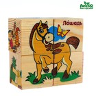 "The wooden blocks ""Animal farm"", set of 4 PCs."