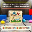"""Кубики деревянные """"Животные фермы"""", набор 4 шт. - фото 1038358"""
