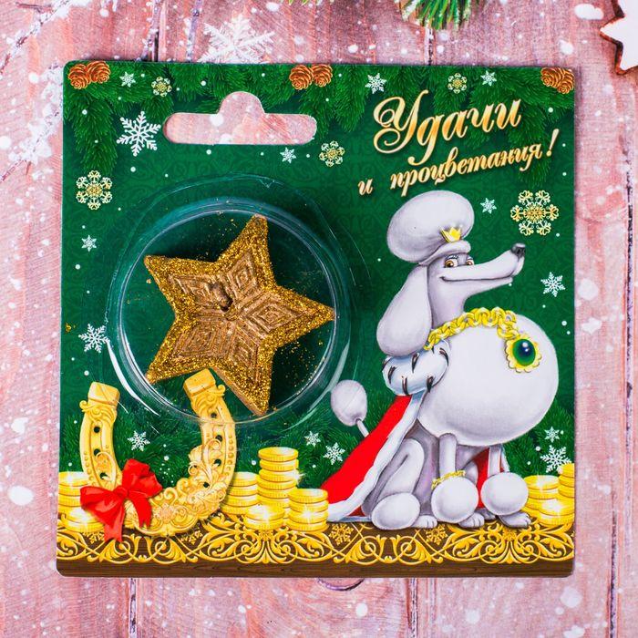 Рождеству, открытки удачи и процветания