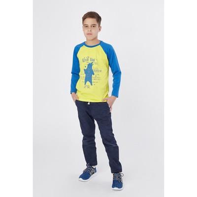 Джемпер для мальчика, рост 140-146 см (40), цвет жёлтый