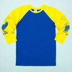Джемпер для мальчика, рост 122-128 см (34), цвет синий 50001