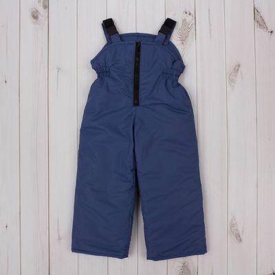 Полукомбинезон, рост 110 см, цвет светло-синий ДЗ-0311