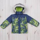 """Куртка для мальчика """"Снежок"""", рост 122 см, цвет синий/салатовый ДЗ-0014"""