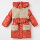 """Пальто для девочки """"Пушок"""", рост 104 см, цвет коралловый Д016"""