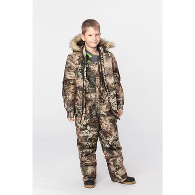 """Костюм для мальчика """"Лесничок"""", рост 134 см, цвет коричневый/ бежевый ДЗ-0035"""