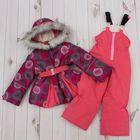 """Костюм для девочки """"Фиалка"""", рост 116 см, цвет фиолетовый/коралловый ДЗ-0040"""