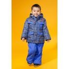 """Костюм для мальчика """"Лего"""",  рост 122 см, цвет синий/оранжевый ДЗ-0041"""