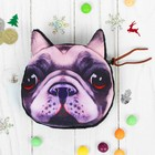 "Soft wallet ""the Dog"" big eyes"
