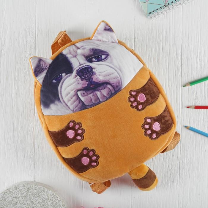 Мягкая игрушка-рюкзак «Пятнистый пёсик»