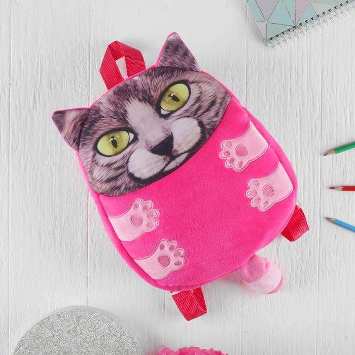 Мягкая игрушка-рюкзак «Котик», жёлтые глазки